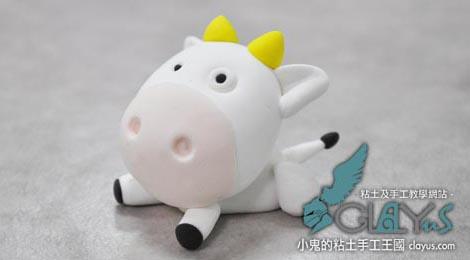 Fondant koe